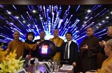 Inauguration du Centre de gestion électronique de l'Eglise bouddhique du Vietnam