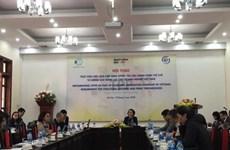 Séminaire sur l'application efficace du CPTPP à Hanoï