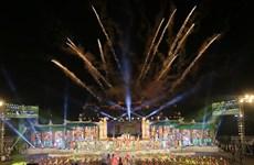 La 11e édition du Festival de Hue en 2020 sera inaugurée le 28 août