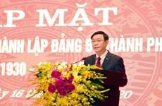 L'organisation du Parti de la ville de Hanoi souffle ses 90 bougies