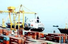 Arrêté sur une liste de tarifs préférentiels  pour les marchandises importées depuis Cuba