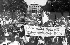 La Grande victoire du Printemps 1975 - le résultat d'un énorme sacrifice