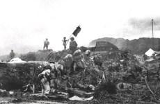 La victoire de Dien Bien Phu est la fierté du peuple vietnamien, selon le journal Pathet Lao