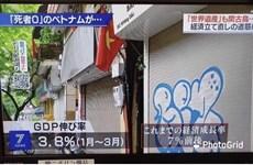 La chaîne de télévision japonaise NHK salue la lutte contre le COVID-19 au Vietnam