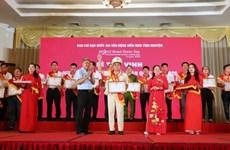 Des donneurs de sang exemplaires du pays 2020 honorés à Hanoï