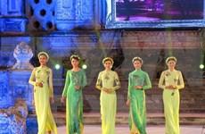 Le contenu de la11e édition du Festival de Huê en 2020 dévoilé