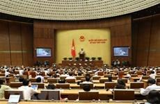 L'Assemblée nationale doit voter quatre projets de loi mercredi