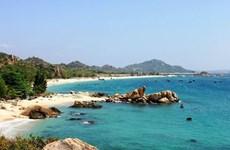 Quang Ninh s'attelle à relancer son tourisme