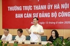 Hanoï vise la première place nationale en termes d'e-commerce