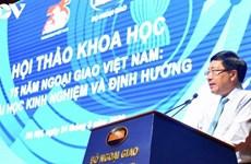 Les 75 ans de la diplomatie vietnamienne au menu d'un colloque scientifique