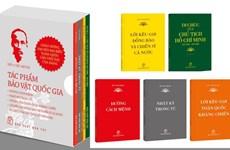 Publication de la collection de livres « Hô Chi Minh – les oeuvres Trésors nationaux »