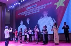 La Fête nationale célébrée à l'étranger
