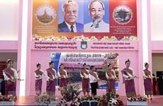 Rentrée scolaire 2020-2021 de l'école bilingue laotien-vietnamien Nguyen Du