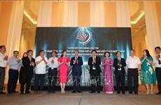 Diaspora : concours de rédaction des documents d'enseignement de langue vietnamienne