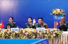 La 17e conférence par visioconférence des chefs des forces de défense de l'ASEAN