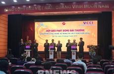 239 produits en lice au prix « Produits technologiques numériques Make in Vietnam »