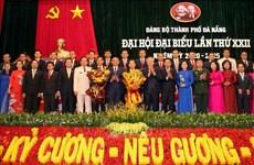 Dà Nang vise à devenir le pôle de croissance du Centre