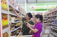 Vinh Phuc vise une croissance annuelle de 11% du secteur des services commerciaux