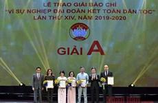 Remise des Prix ''Pour l'œuvre de la grande union nationale'' aux oeuvres journalistiques