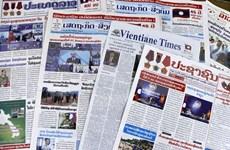 Le 37e Sommet de l'ASEAN et des réunions connexes largement couverts par la presse aséanienne