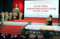 Le centenaire de la naissance du président Le Duc Anh célébré à Hue