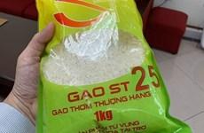 Le riz du Vietnam parmi les meilleurs du monde en 2020