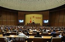 Résolution de la 10e session de la 14e législature de l'Assemblée nationale