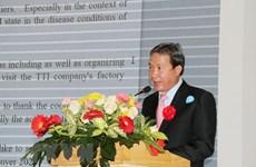 Forum sur les opportunités de connexion et d'investissement pour les PME à Ho Chi Minh-Ville