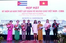 Célébration des 60 ans des relations Vietnam-Cuba à Can Tho