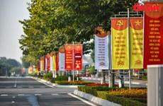 13e Congrès national du Parti : Message de félicitations du Parti communiste chinois