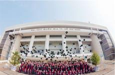 Deux universités vietnamiennes parmi les 1.000 premiers établissements mondiaux