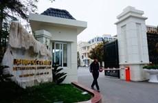 Trois universités vietnamiennes dans le classement des universités des économies émergentes 2021