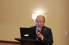 Le professeur Vo Tong Xuan reçoit une noble distinction du Japon