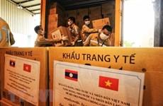 COVID-19 : Aides supplémentaires du Vietnam pour le Laos
