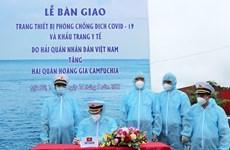 COVID-19 : Le Vietnam fait don de fournitures médicales à la Marine royale cambodgienne
