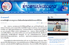 Alliance de combat Laos-Vietnam, un symbole de la grande amitié
