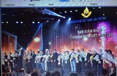 Le 22e Festival du film vietnamien reporté au mois de novembre 2021