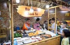 Festival de la culture culinaire de Hanoï 2021