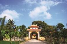 Une ancienne pagode, deux Trésors nationaux