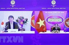 Le Japon apprécie des Perspectives de l'ASEAN sur l'Indo-Pacifique