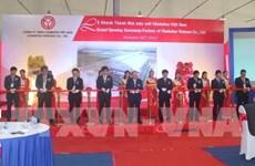 Ha Nam : mise en service de l'usine de Chubutsu Vietnam