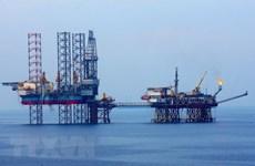 Le Groupe national gazo-pétrolier du Vietnam remplit son plan annuel