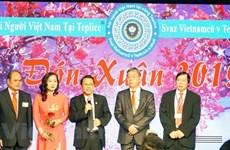 Des Vietnamiens à l'étranger fêtent le Nouvel An 2019