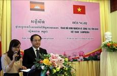 Vietnam et Cambodge partagent des expériences dans l'administration des religions