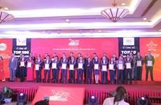 PVN figure dans le top 500 des grandes entreprises du Vietnam