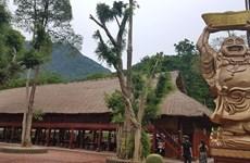Le Paragon Hill Resort reçoit trois records du Vietnam