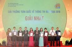 VietnamPlus continue d'arriver en tête aux Prix nationaux de l'information pour l'étranger 2018