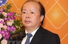 Sanctions disciplinaires contre un vice-ministre des Finances