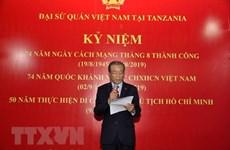 La Fête nationale du Vietnam célébrée en Algérie, en Tanzanie et au Cambodge