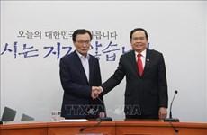 Une délégation du Front de la Patrie du Vietnam en visite de travail en R. de Corée